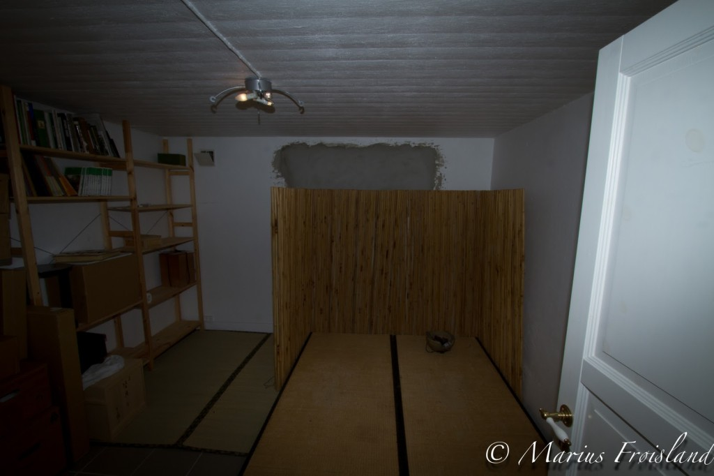 The room from 2011 to 2012, nijo with mizu-ya and dogu storage